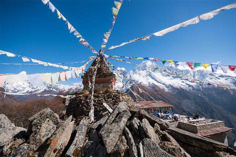 Nepal landscape | Land Rover Explore