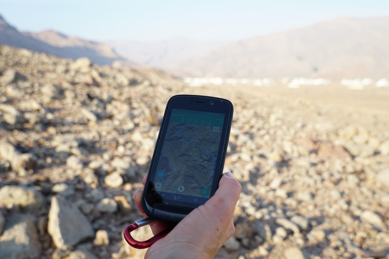 Using ViewRanger during Oman ultramarathon